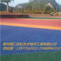 贵州透水混凝土设计施工