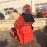 国远PC400*300冶金电力化工部门专用电动高速锤式破碎机