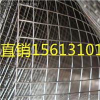 石家庄建筑工地用镀锌铁丝网&小孔抗裂铁丝网批发
