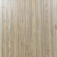 厂家直销 伊美家防火板 竹木1090AR木纹绒面耐火板胶合板