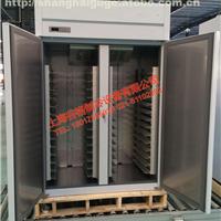 谷格插盘冷柜面团冷冻柜四门冰箱商用立式冷冻柜