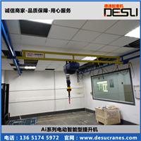 武汉智能辅助提升设备高博智能提升装置悬浮平衡吊伺服电动葫芦