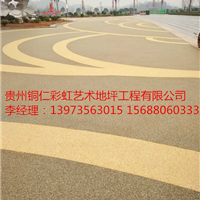 长沙彩色透水混凝土路面材料