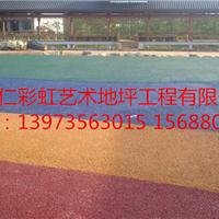 岳阳彩色混凝土材料
