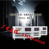 投标用25kw静音水冷汽油发电机组