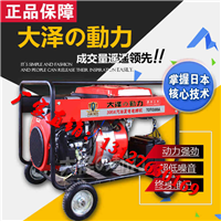 电阻焊机300A汽油发电电焊两用机