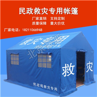 北京京诚豪斯救灾棉帐篷消防民政局帐篷天蓝色工程帐篷防汛棉户外
