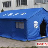 救灾棉帐篷消防民政局帐篷天蓝色工程帐篷防汛棉户外施工帐篷