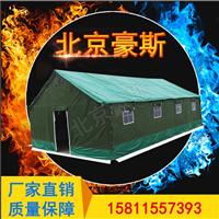 京诚豪斯大型户外施工工程帐篷防雨水救灾养蜂帐篷加厚帆布保暖