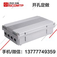 压铸铝放大器外壳 铸铝放大器外壳防水盒