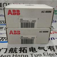 3BSE052604R1模拟输入模块