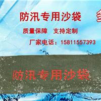 陕西京诚豪斯热销防汛防洪应急沙袋堵水吸水膨胀沙袋可定做