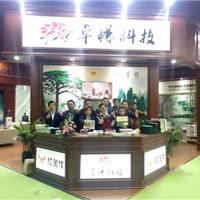 3D、5D 艺术背景墙安徽滁州找卓畅科技让您放心加盟做招商