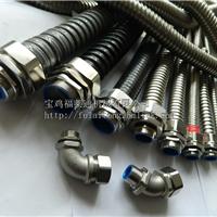 新疆电气线路保护不锈钢软管接头 配电柜配套SUS不锈钢接头
