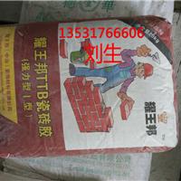 中山耀王邦瓷砖粘接剂瓷砖胶厂家直销批发