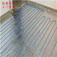长丝24K碳纤维发热电缆工厂直销 电地暖安装价格