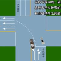 南京道路标线 南京达尊道路交通标线-白色虚线左转弯导向标线