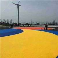 彩色透水混凝土,压模地坪,环氧地坪,塑胶球场
