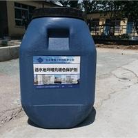 地坪耐磨保护剂 彩色地坪增色增亮保护剂