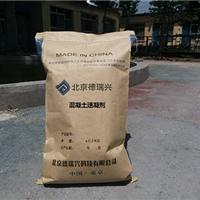 混凝土速凝剂 地铁混凝土速凝剂 粉体速凝剂