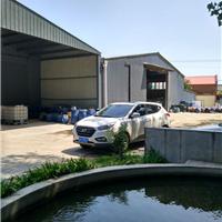 透水混凝土添加剂 透水砖强固剂