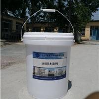 SBS屋顶防水涂料 直接涂抹弹性沥青防水材料