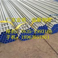 DN20涂塑钢管-内外涂环氧树脂钢管
