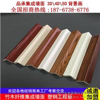 品承集成墙面 竹木线条 阴角阳角 收口线收边线 墙面装饰线条