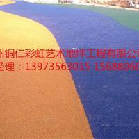 郴州市透水混凝土施工流程