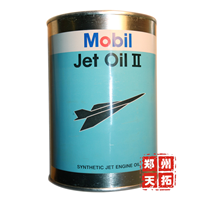 河南总代理 美孚飞马2号航空液压油 军工品质 质量保证