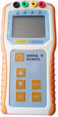 全国现货等电位连接、接地导通电阻测试仪生产厂家武汉福禄凯