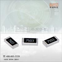常用电子元器件 专业贴片大功率电阻厂家