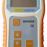 生产厂家接地电阻测试仪全国可贴牌电阻测试仪武汉接地电阻仪