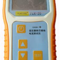 全国厂家直销变压器铁芯接地电流测试仪可贴牌生产厂家现货