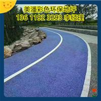 北京首都彩色透水混凝土施工流程指导