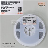定制生产贴片电阻功率2W规格 封装2512