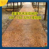 广西梧州-北海艺术压印地坪压花混凝土C30硬度保证