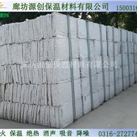 供应防水复合氧化铝板