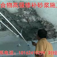 湖北省聚合物高强修补砂浆C养护时间78