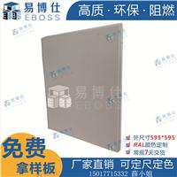 定制铝矿棉板吊顶材料机房吊顶吸音铝矿棉隔热天花过检测铝矿棉板