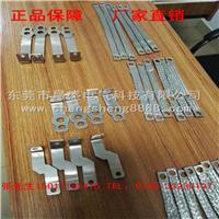 昌盛铜排母线伸缩节型号