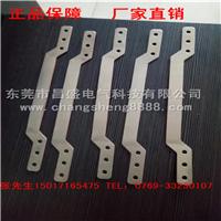 昌盛铜软连接 铜排 铜片软连接规格