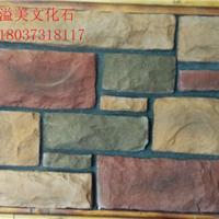 内蒙古文化石文化砖厂家价格
