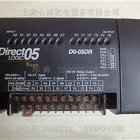 koyo光洋D0-05DR-D原装PLC现货供应商