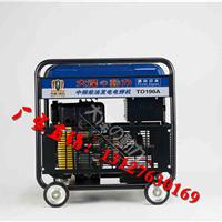 190A柴油发电电焊机常态焊条