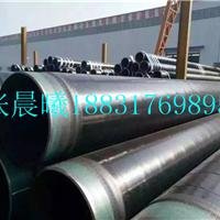 沧州环氧粉末环氧煤沥青防腐钢管专业生产厂家