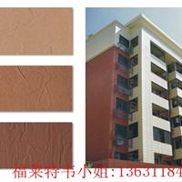 山东济宁MCM外墙软瓷生态劈开砖
