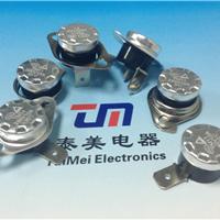 热保护器/速热式温控器/KSD301温度开关/温控开关