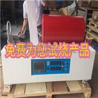 高温管式炉【苏州科研精灵】高速升温管式炉