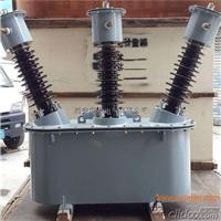 西安JLS-35高压计量箱